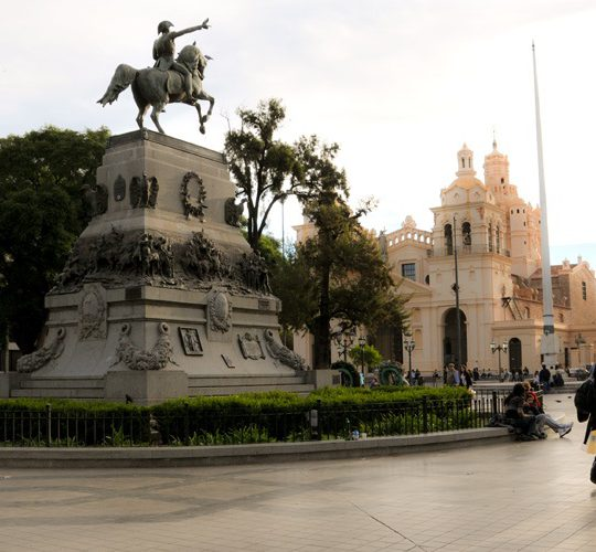 http://www.hotelsussexcba.com.ar/wp-content/uploads/2015/09/centro-historico-cordoba-1-540x500.jpg